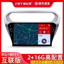 威仕特 东风标致408/308/308S/2008/3008 智能语音 高德地图 4G大屏智能车机导航