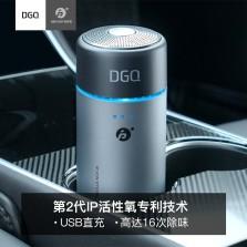 DGQ 新款A8车载空气净化器杀菌多功能汽车用车内除甲醛异味烟味除味器USB接口 冰蓝银