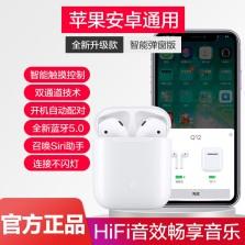 INPLE 无线蓝牙耳机适用于苹果安卓手机 运动商务双耳入耳式迷你耳机 5.0触控版