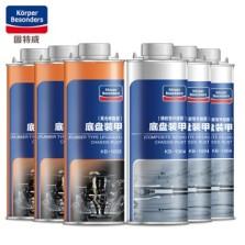 固特威 橡胶型1004与树脂型1003混合套装 底盘装甲涂料 车底防护 1kg*6瓶