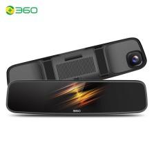 360行车记录仪M350高清夜视