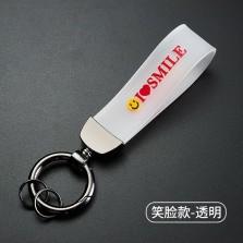汽车钥匙扣男士使用钥匙扣防丢个性钥匙圈套网红女钥匙链高档简约   笑脸款白色-高档钥匙扣-送防丢号码牌