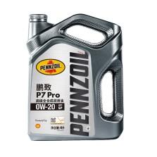 壳牌鹏致/PENNZOIL P7 Pro 高级全合成润滑油 0W-20 SP/GF-6A 4L 0W-20