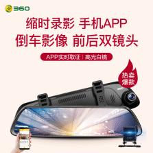 360 行车记录仪M301标准版单镜头后视镜高清夜视行车记录仪