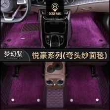 艾特卡乐/@color 路虎发现4 专用五坐版汽车脚垫【底盘贴膜系列】【悦豪系列-梦幻紫】
