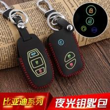 比亚迪专车专用夜光手缝钥匙包带扣带盒子 S7,FO,S6,G3,L3,M6,L6,E6 速锐,思锐 新速锐,G5, 元标宋标BYD标唐