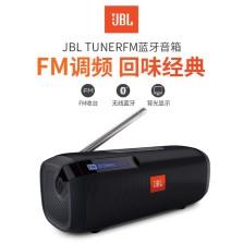JBL TUNER FM 收音机电台播放器 无线蓝牙音箱 长续航充电便携式音响 车载家用手机/电脑外放桌面音响【黑色】