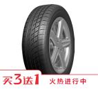回力轮胎 R30 215/55R16 93V Warrior