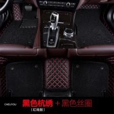 车丽友 专车专用全包围丝圈汽车脚垫 五座 【黑色红线+黑色丝圈】