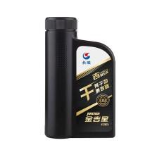 长城/GREAT WALL 金吉星干系列 全合成润滑油 SN/GF-5 0W-20 1L(850g)装