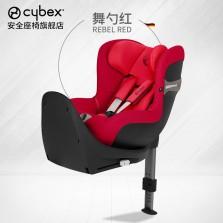 德国 cybex/赛百适  汽车儿童安全座椅sirona S 0-4岁 360度旋转 舞勺红