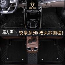 艾特卡乐/@color 特斯拉 model3 专用五坐版汽车脚垫【底盘贴膜系列】【悦豪系列-魔力黑】