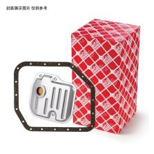 费比/FEBI 变速箱修理包 223872 (滤油器+变速箱垫)