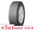 耐克森轮胎 CP672 195/60R15 88H Nexen