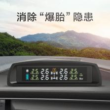 途虎定制 合微 TH1 汽车轮胎压监测器 彩屏 无线高精度太阳能测压表 通用内置检测仪