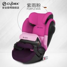 德国 cybex/赛百适 汽车儿童安全座椅 pallas M-fix SL 9月-12岁isofix接口 紫雨粉
