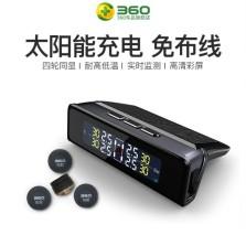 360 胎压监测Plus JP806 外置式 无线太阳能