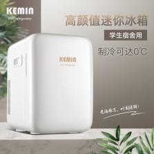 科敏K10车载迷你小冰箱小型家用单门式制冷(车家两用)10L 经典复古版白色