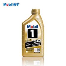 【正品授权】美孚/Mobil 美孚1号全合成机油 0W-20 SN级(1L装)