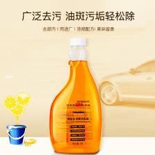 3M PN38050高效多功能洗车液高效清洁汽车用品洗车液1L清洗套装【送洗车海绵洗车毛巾】