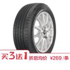朝阳轮胎 Ecomfort A08 205/60R16 92H Chaoyang