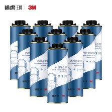 3MX途虎王牌 8855 水性底盘装甲涂料套装(10瓶装)