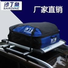 沙丁鱼正品 汽车车顶防雨包防水包 车载SUV顶置行李包 行李架防雨包箱 【中号车顶包(不含框架 单独包)】
