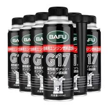 巴孚G17 PEA型汽车燃油宝除积碳燃油添加剂汽油添加剂除积碳清洗剂【200ml*6瓶】