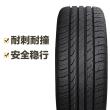 东风轮胎 DU01 205/50R17 93W ZR DONGFENG