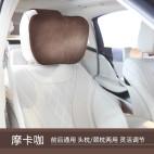 【一对】旷虎 头枕汽车头枕车用护颈枕杜邦棉【咖色 一对】