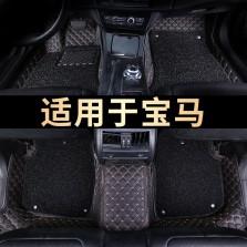 Mubo牧宝 全包围丝圈双层汽车脚垫宝马专用适配5系GT535i5系LI3系LI X3X5X6 7系LI【神秘黑五座】