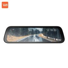 小米·70迈行车记录仪D07高清夜视10英寸全面屏流媒体后视镜高清双录 倒车影像停车监控 APP管理