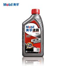 【正品授权】美孚/Mobil 新速霸1000合成机油 5W-40 SN级 1L