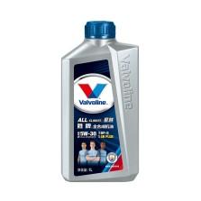 【正品授权】美国胜牌/Valvoline All-Climate 曼城版 星胜全合成机油 SN/GF-5 5W-30 1L【881874】