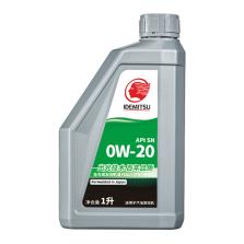 【日系母乳】百年出光/IDEMITSU 全合成节能环保 SN 0W-20 1L 全合成机油