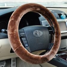梦雅德 汽车方向盘套冬季短毛绒 通用保暖防滑汽车把套 【咖色】