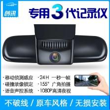 创讯24小时停车监控专车专用隐藏式行车记录仪高清夜视手机互联APP单镜头+闪迪32G卡