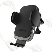 途虎王牌 电动自动感应车载手机支架导航支架无线充电器 感应线圈 15W速充 电容式