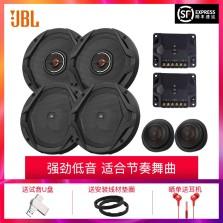 美国JBL汽车音响改装 6.5英寸车载扬声器  四门喇叭套餐 建议加功放 【发烧级6喇叭套装】