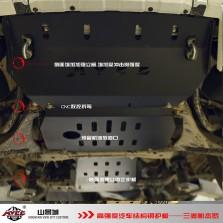 三菱帕杰罗V93底盘护板