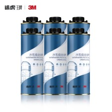 3MX途虎王牌 8855 水性底盘装甲涂料 五座轿车升级套装(6瓶装)