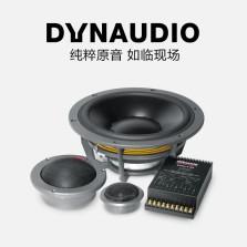 【免费安装】丹拿DYNAUDIO ESOTEC 362 三分频汽车音响套装 原装丹麦进口 前门六扬声器 150瓦套装 4寸中音6.5寸中低音