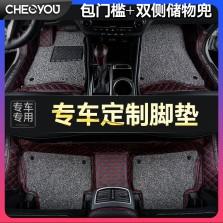 车丽友 全包围五座专车专用包门槛绗绣脚垫【黑色杭绣(红线版)+灰色丝圈】
