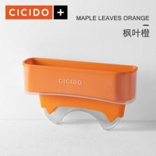 CICIDO磁吸版汽车收纳盒座椅夹缝双层车载侧边储物盒缝隙用品大全【枫叶橙】