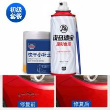 【专车专色】固特威 补漆笔 车漆划痕修复神器【红色】初级修复套装