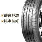 玲珑轮胎 LMA1 165/70R13 79T Linglong