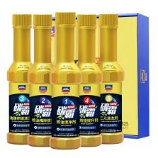 固特威 碳霸Mini燃油宝除积碳 燃油 汽油添加剂【5瓶装】KB-8625