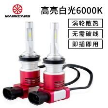 【限时包安装】迈酷势/MARKCARS V5 汽车LED大灯 改装替换 H11/H9 6000K 一对装 白光【下单请备注近光或远光灯】