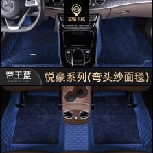 艾特卡乐/@color 特斯拉 model3 专用五坐版汽车脚垫【底盘贴膜系列】【悦豪系列-帝王蓝】
