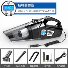 途虎定制 车载吸尘器大功率强力吸尘充气泵照明胎压数显多功能四合一  有线数显款